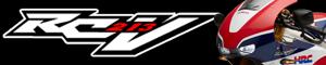Honda RC213V-S - MotoGP für die Straße