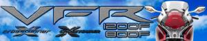 VFR Forum - Die Honda V4-Bande