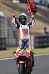 MotoGP-Motorraeder von Honda 08