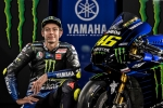 03 - Monster Energy Yamaha MotoGP 2019